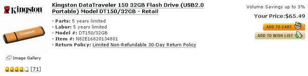 Model DT150 32GB - Retail