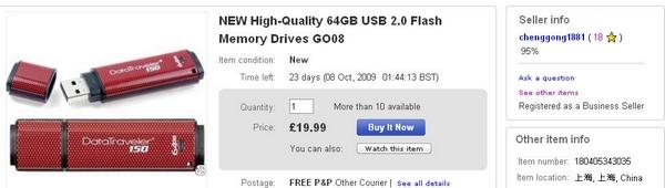 DT150-64GBKingston