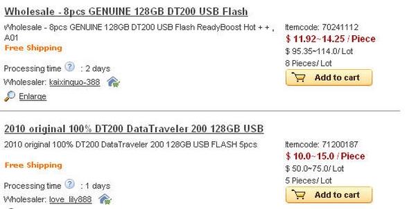 DT200 128GB 10 - 11