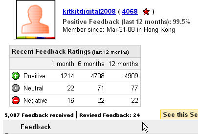 kitkitdigital2008-Feedback
