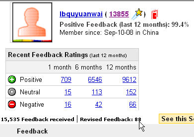 lbquyuanwai-feedback revision