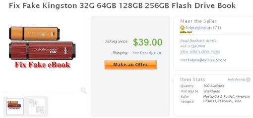 Fix Fake Kingston 32G 64GB 128GB 256GB Flash - feiyuejiexian -1