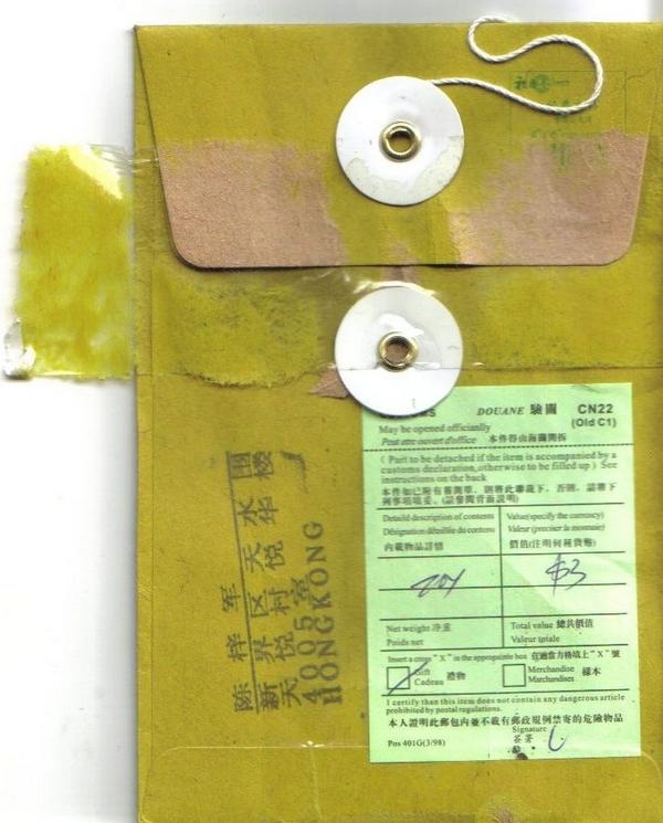 techhunting-customs-label