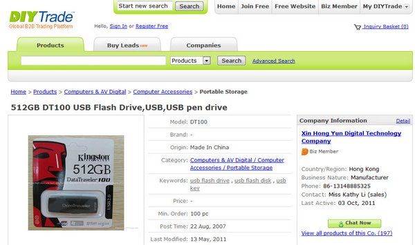 512GB DT100 Diytrade
