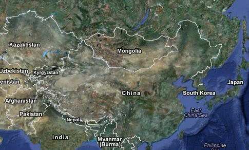 China eBay Fraud