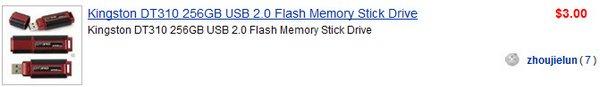 Kingston DT310 256GB USB 2.0 Flash Memory Stick Drive 3